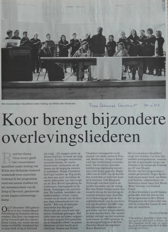 2005 Over-leven
